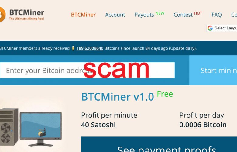 سایت بیت کوینی bitminer