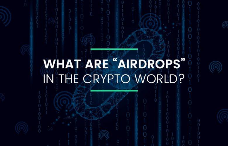 ایردراپ چیست ارز دیجیتال