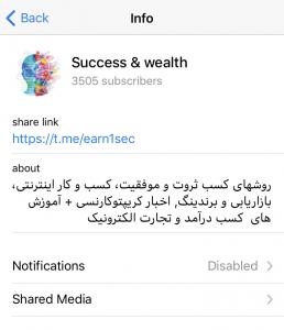 ترفندهای افزایش ممبر کانال تلگرام